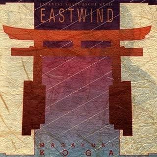 Eastwind/Apanese