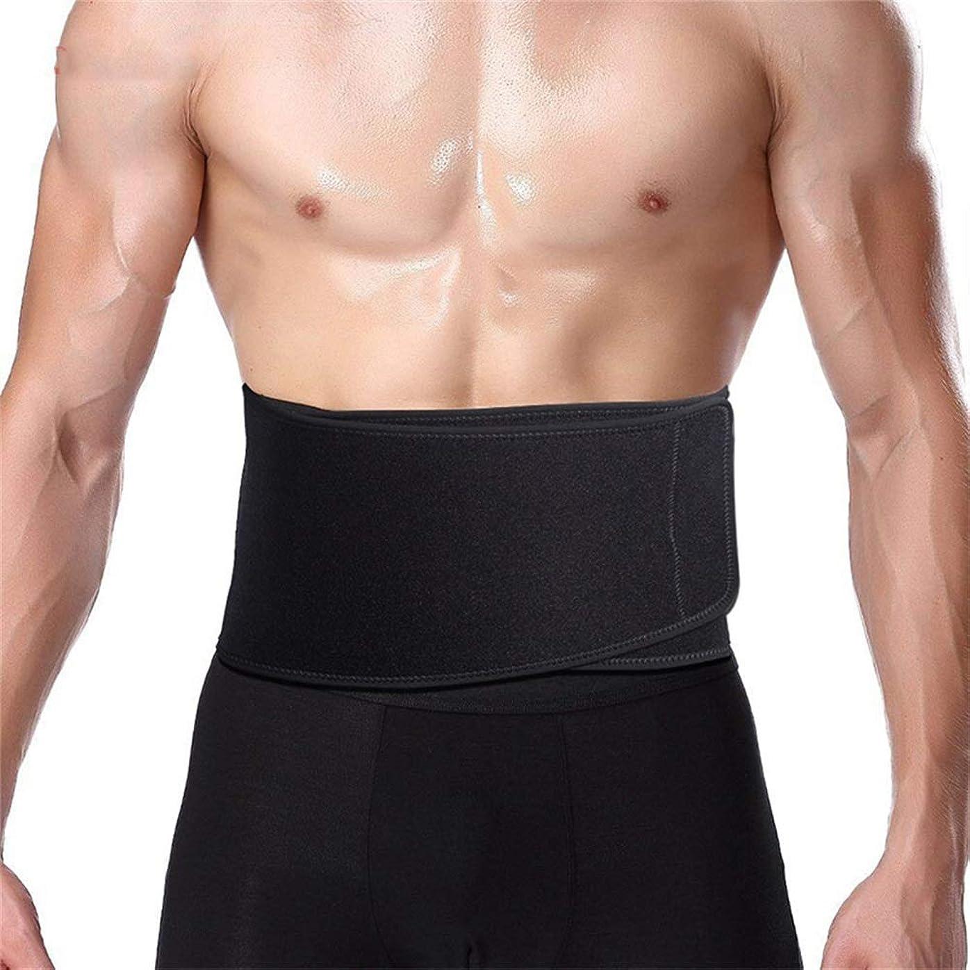 泳ぐゴネリル細断フィットネススポーツベルト ネオプレンのメイドは、代謝を加速し、快適で耐久性のある、きれいにするために血液循環、簡単を促進します