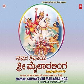 Namah Shivaya Sri Mailaralinga