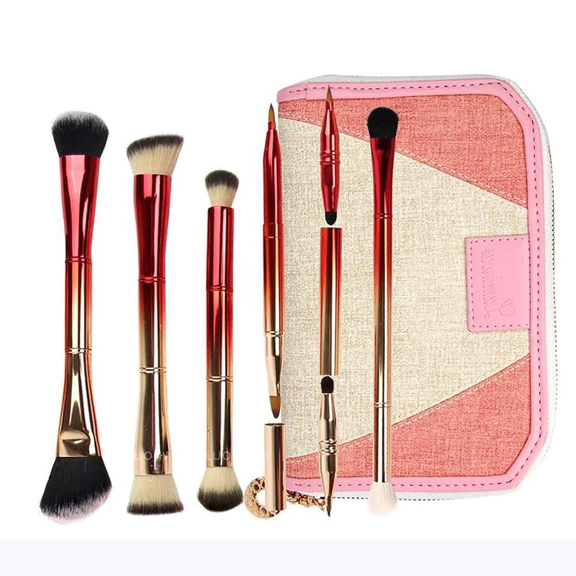 雄弁なスツール繕う14ダブルヘッド化粧ブラシセットプロフェッショナル化粧品美容ツールブラッシュブラシファンデーションブラシに送るパッケージ(グラデーションカラー)