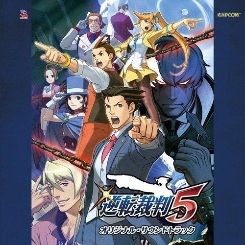Price comparison product image Gyakuten Saiban5 (Original Soundtrack)