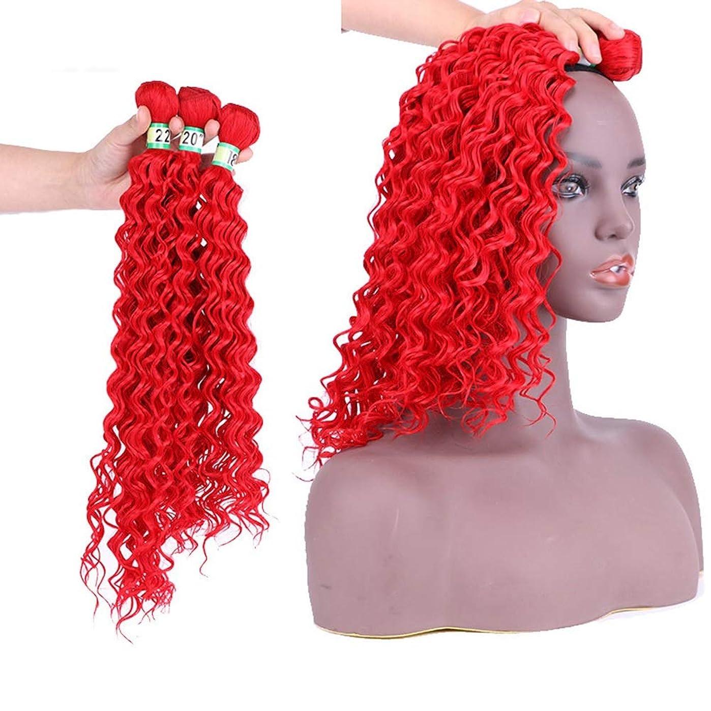 乱れ無限層Yrattary 女性用合成髪織りバンドル - 赤い実体波ヘアエクステンション混合長(16 18 20)合成髪レースかつらロールプレイングウィッグロングとショート女性自然 (色 : レッド, サイズ : 18