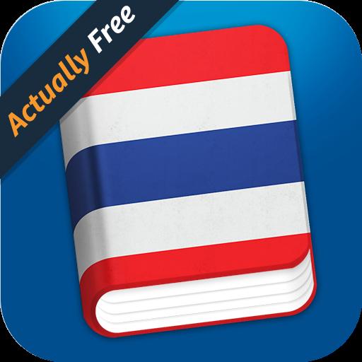 Learn Thai Pro - Phrase Book