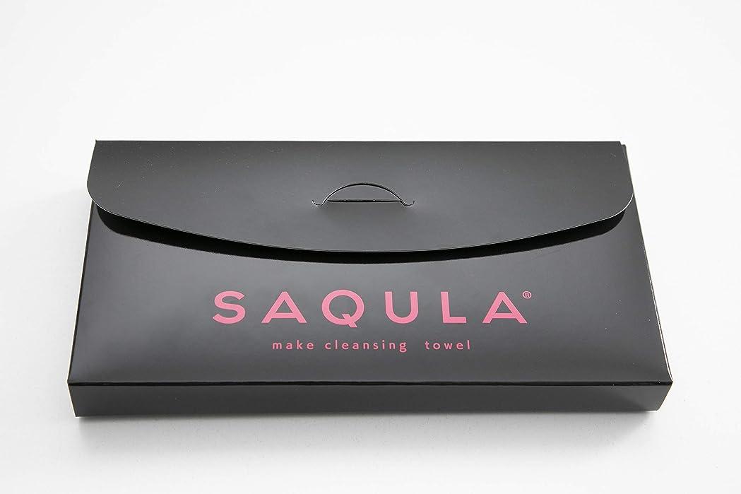 かわす体ライブSAQULA クレンジングタオル ピンク テレビで紹介された 水に濡らして拭くだけで簡単にメイクが落とせるクレンジングタオル