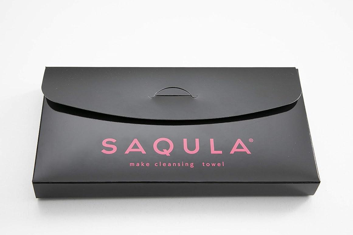 専制改修する即席SAQULA クレンジングタオル ピンク テレビで紹介された 水に濡らして拭くだけで簡単にメイクが落とせるクレンジングタオル