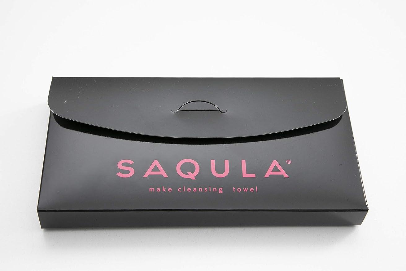 キロメートル企業誘導SAQULA クレンジングタオル ピンク テレビで紹介された 水に濡らして拭くだけで簡単にメイクが落とせるクレンジングタオル