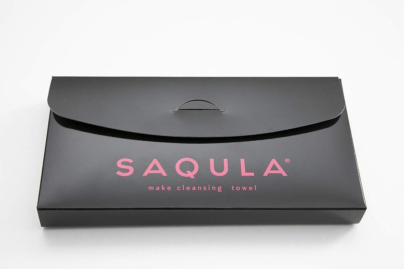 細分化する追うアジア人SAQULA クレンジングタオル ピンク テレビで紹介された 水に濡らして拭くだけで簡単にメイクが落とせるクレンジングタオル