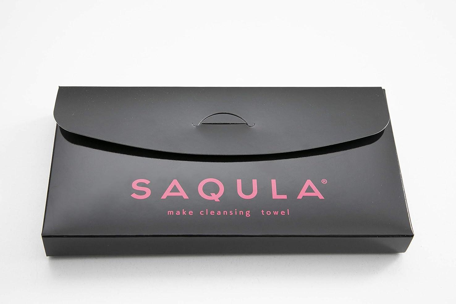 シャッフル天集中的なSAQULA クレンジングタオル ピンク テレビで紹介された 水に濡らして拭くだけで簡単にメイクが落とせるクレンジングタオル