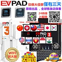 EVPAD Tech EVPAD 3 Pro EVPAD3 Android TV Box 2G/16G 5G WiFi EVPAD3 US Caja de versión con Licencia Oficial Contiene certificación Surprise World Wide