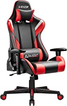 Homall Gaming Chair High Back Computer Chair Racing Style Office Chair Color Contrast Design PU Leather Bucket Seat Desk Chair (Red)