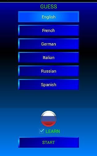 『推測しとロシア学ぶ』の2枚目の画像
