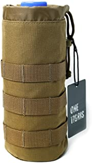 OneTigris Drawstring Water Bottle Pouch for 32oz Carrier 9.4