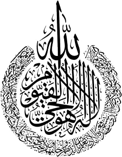 60 × 90 سم ملصق جداري من سلسلة الثقافة الإسلامية من البولي فينيل كلورايد قابل للإزالة رسومات فنية جدارية مقاومة للماء ديكو...