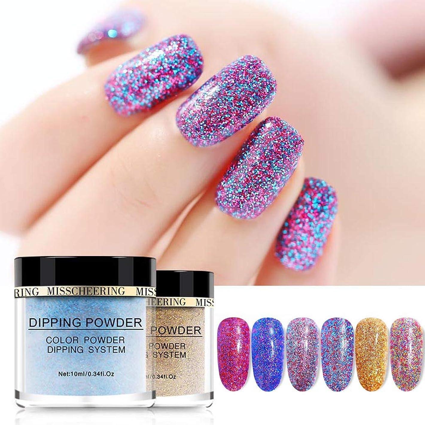 Wffo Glitter Nail Art Polymer Acrylic Powder Extension Dipping Shiny Powder Nail Art- Simple and Quick to Apply, More Durable Than Nail Polish-12 Colors Optional (G)