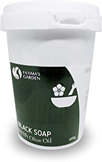 Fatima's Garden Moroccan black soap with Olive Oil. Organic Soap For Deep Cleansing and a healthy Skin - 15.9 oz / 450g
