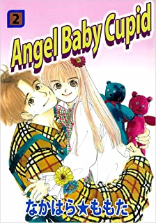 Angel Baby Cupid 2巻