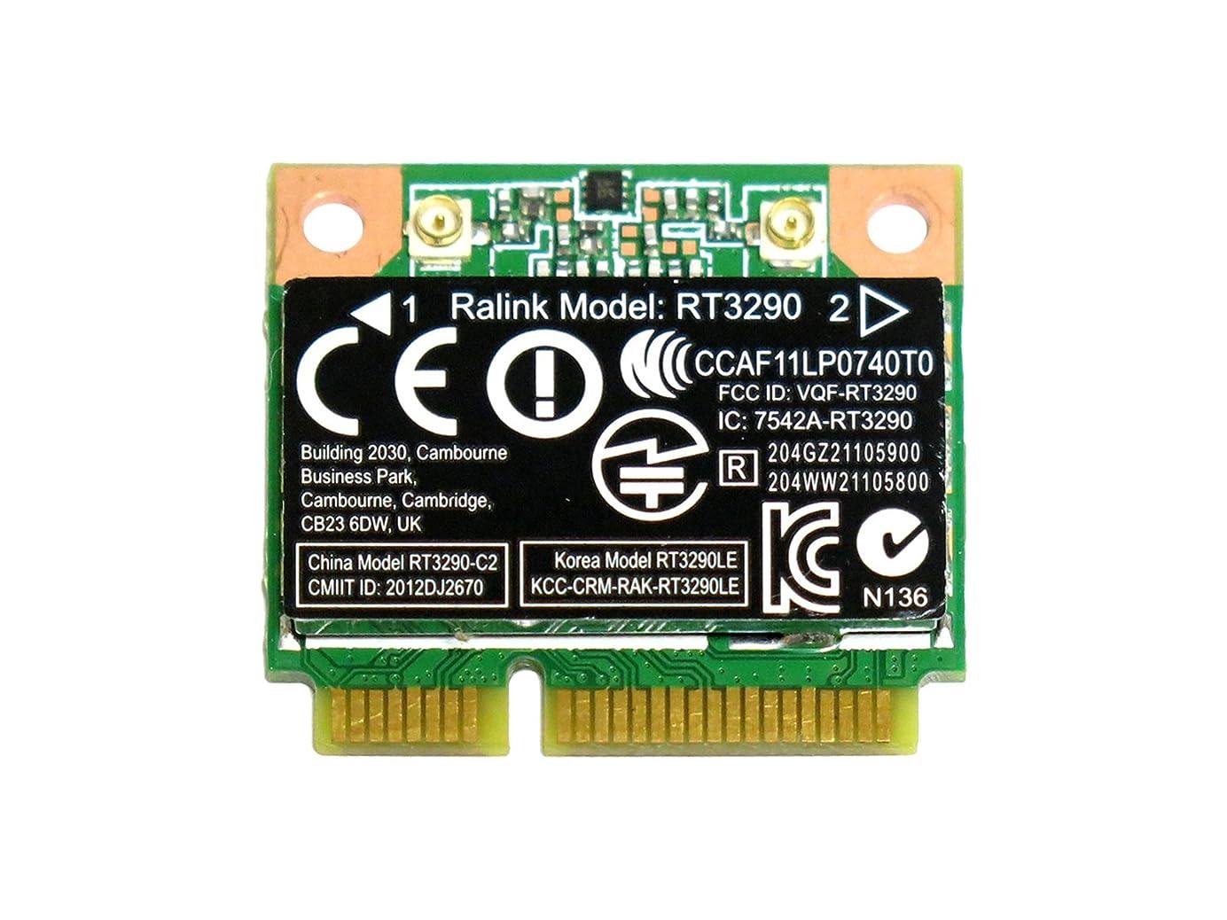 ファンシー符号クライストチャーチHP純正 690020-001 + 汎用 Ralink RT3290 RT3290LE 802.11b/g/n +Bluetooth 4.0 PCIe mini half 無線LANカード for HP ProBook 4340s/4341s/4440s/4441s/4445s/4446s/4540s/4740s, DV4-5000, DV6-7000, DV7-7000