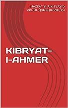 KIBRYAT-I-AHMER