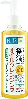 ROHTO Hadalabo Gokujun Cleansing Oil 200ml