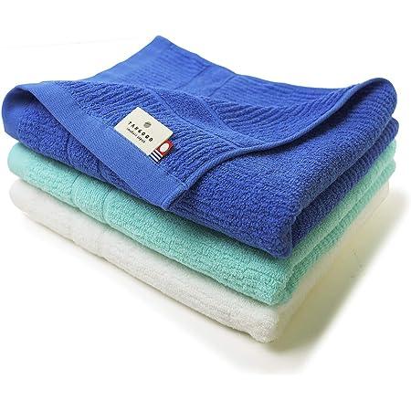 TANGONO 今治タオル とにかく乾きやすいタオル [ コンパクトバスタオル 3枚組セット ] 小さめ サイズ 44×100cm 速乾 吸水 日本製 ギフト (ネイビーブルー×ライトブルー×ホワイト)