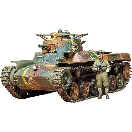 1/35 ミリタリーミニチュアシリーズ 97式中戦車