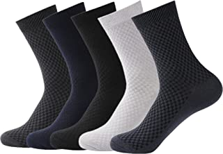 5 pairs of boxed (Mixed color) Men's Socks in Summer Sports Socks Bamboo Fiber Socks Comfortable and Breathable Socks Suit...