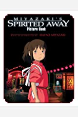 Spirited Away Picture Book: Picture Book Hardcover
