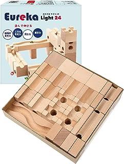 ユリイカ ライト24 日本製 積み木 ビー玉 転がし スロープトイ 知育玩具 おもちゃ