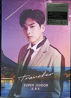 Traveler【リョウク ver.】(CD)(初回盤)