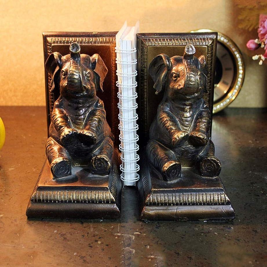栄光の唯物論ホールドブックエンド 2個のホームインテリア勉強机ホームオフィスの本棚と図書館のための象のブックエンド 卓上ブックエンド本立て (Color : Parrot, Size : 30x13x18cm)