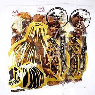 もみきの黒にんにく 宮崎県産黒にんにく「くろまる」 31片入2袋(約2ヶ月分)