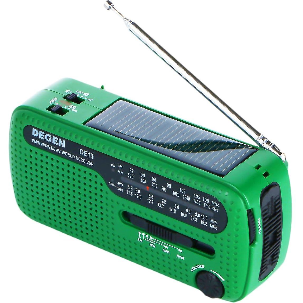 裏切る割り当てる緑DEGEN DE13 4バンド防災ラジオ +予備バッテリーセット ソーラーバッテリー&手回し発電 ポータブルBCL受信機 FM/AM/SW 災害時向けワールドバンドレシーバー 大型ソーラーパネル搭載 単4乾電池対応 3連ハイパワーLEDライト 携帯電話やスマホを充電可能なUSB給電機能 非常用 アウトドア向け