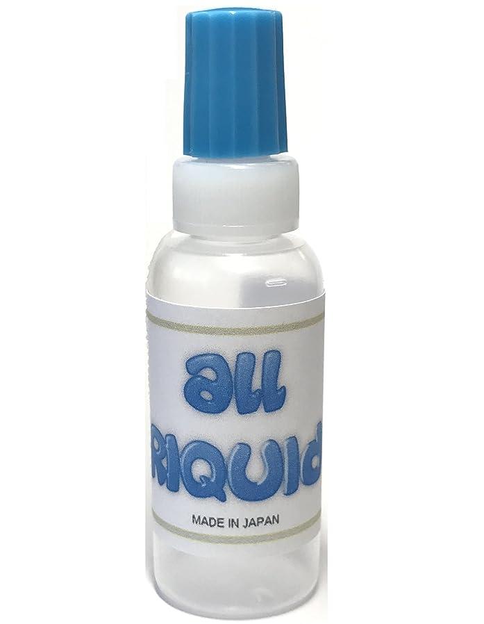 振り返る繊細行方不明(ALL LIQUID) 国産 グリーンアップル アロマオイル エッセンシャルオイル 20ml 大容量 ボトル容器