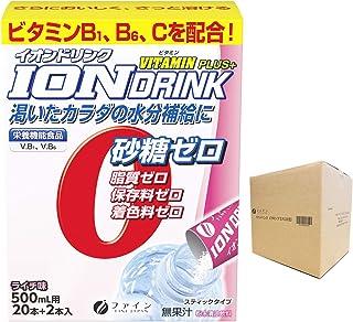 ファイン イオンドリンク ビタミンプラス 砂糖不使用 カロリーゼロ ライチ味 国内生産 22包入×30個セット
