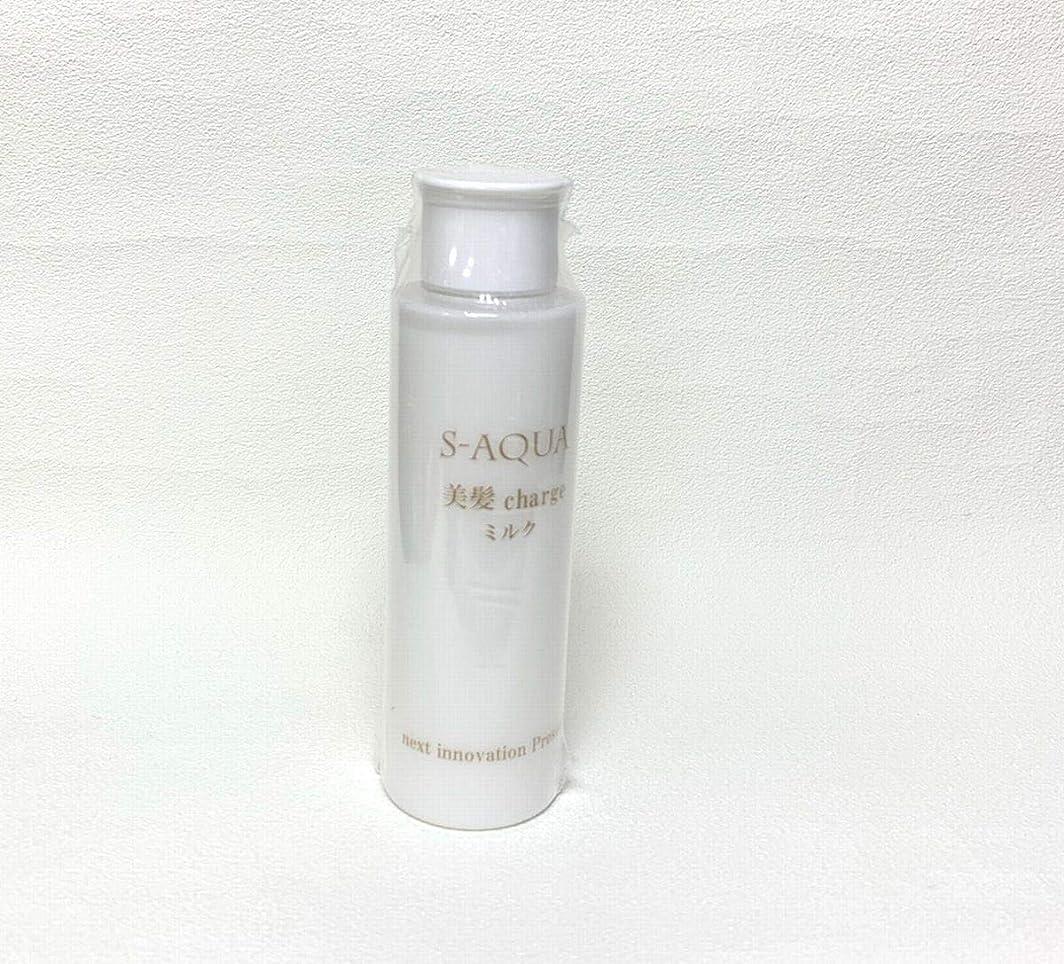ノイズ冷蔵する反動S-AQUA ミルク 120g