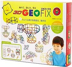 3D GEOFIX(ジオフィクス)/ジオシェイプス バラエティセット