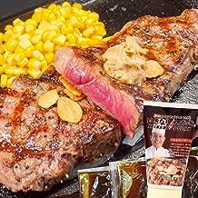 【いきなりバターソース1本付】CABサーロインステーキ300g×2枚セット(300gサーロイン2枚、ステーキソース2袋、いきなりバターソース1本)牛肉 お肉 肉 いきなり!ステ...