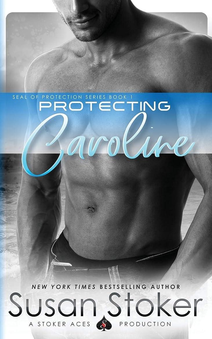 世界記録のギネスブック補充意外Protecting Caroline (SEAL of Protection)