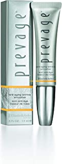 Elizabeth Arden Prevage  Anti-Aging Wrinkle Smoother, 15g