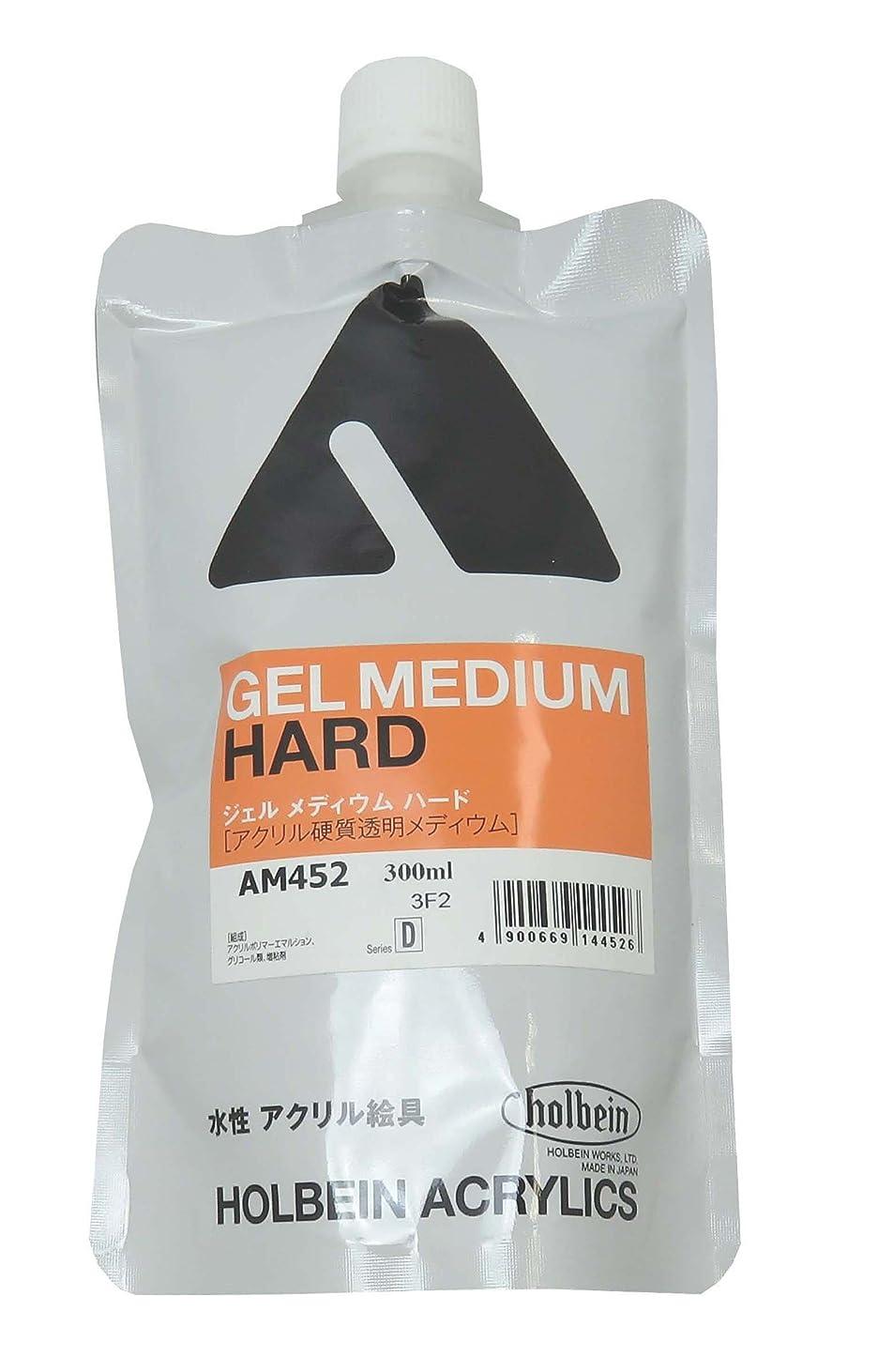 指導する蓮メールを書くホルベイン アクリリックメディウム ジェルメディウムハード詰替用 AM452 300ml