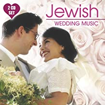jewish wedding songs mp3