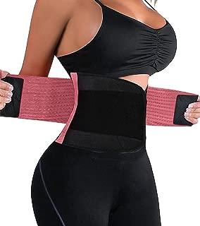 HURMES Waist Trainer Belt for Women - Waist Cincher Trimmer Slimmer Body Shaper Belt - Sport Girdle Belt for Weight Loss