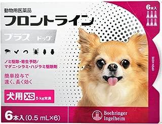 【動物用医薬品】ベーリンガーインゲルハイム アニマルヘルスジャパン フロントライン プラス ドッグ 犬用 XS(5kg未満) 0.5mL×6本入