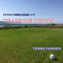 WE ARE THE VICTORY