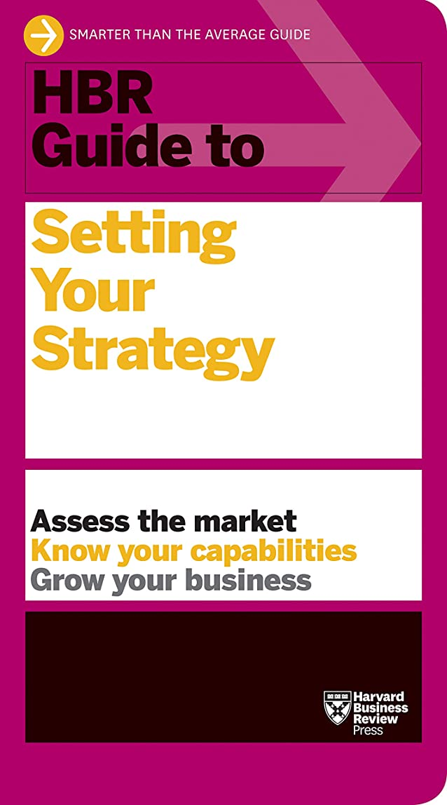 シンポジウムかんたん眠るHBR Guide to Setting Your Strategy (English Edition)