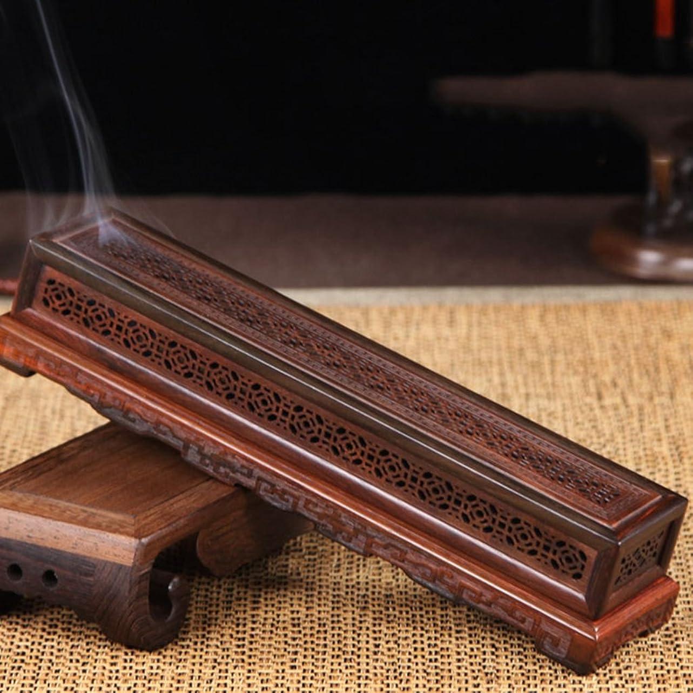 部分的に潤滑するフレッシュ(ラシューバー) Lasuiveur 香炉 香立て 渦巻き線香 線香立て お香立て