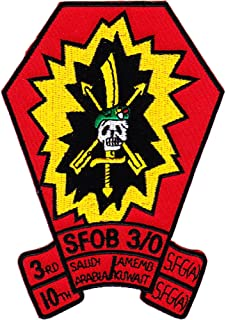 10th sfg patch
