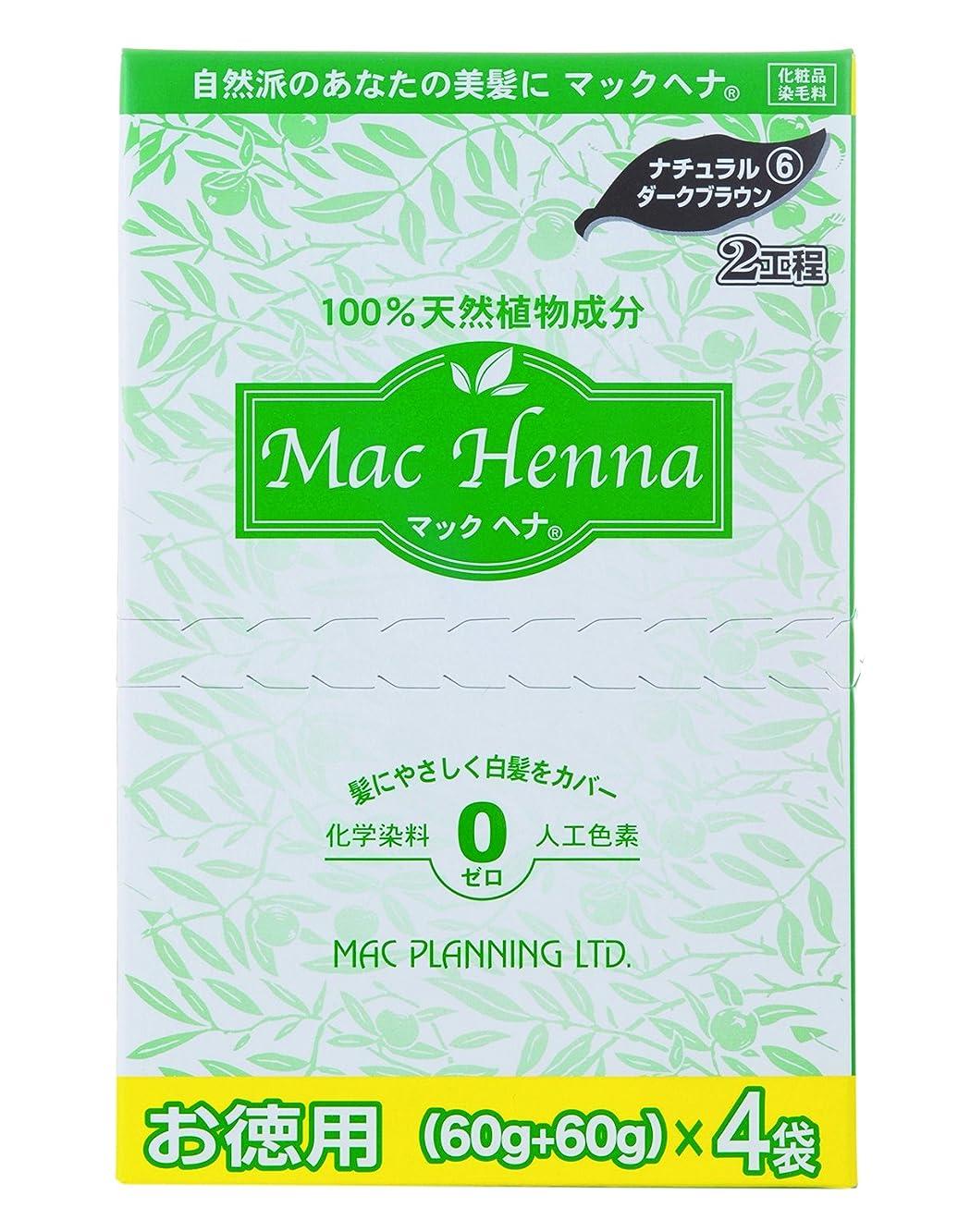 雨牛肉下着マックヘナ お徳用 ナチュラルダークブラウン480g ヘナ白髪用カラー