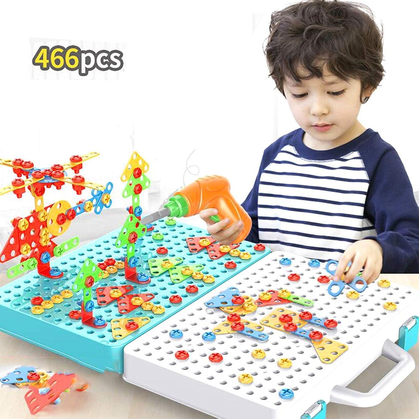 効能あるエアコン腐敗ビルディングブロックゲームセット、おもちゃのドリルとドライバーのツールセット、STEM教育用建設セット3DモデルブロックアセンブリDIY 466個セット、子供用収納ボックス付き。