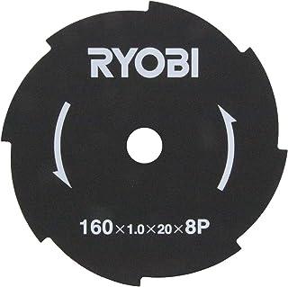 京セラ(リョービ) 金属8枚刃 刈払機用 160×20mm 6730141